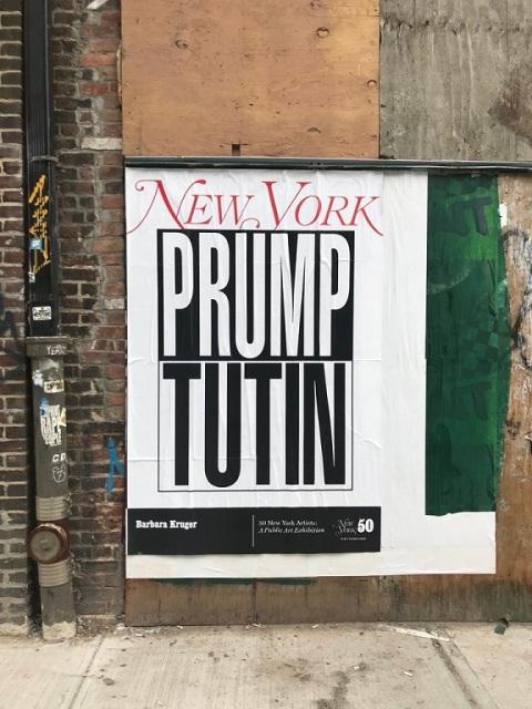Trump, Resistance, Protest, Art